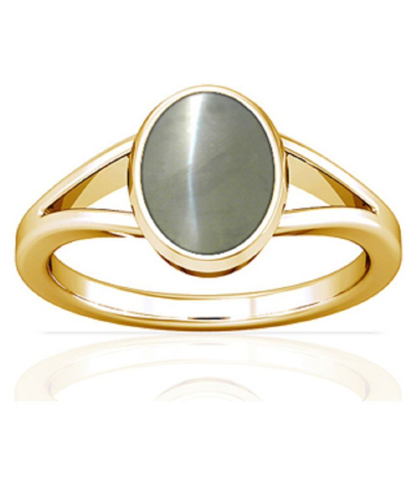 9.25 Carat Calibrated Ethiopian Natural cabochon cat's eye with beautiful color and cats eye gold plated Adjustable Ring for Men Women.