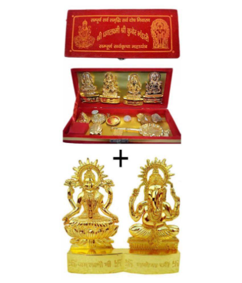 RUDRA ZONE Lakshmi Ganesha Saraswati Brass Idol