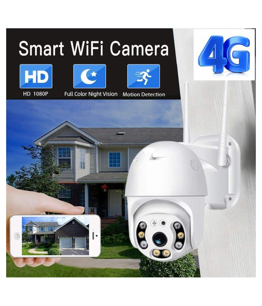 AUCTUS 4G 1080P COLOR NIGHT VISION PTZ 2 MP CCTV CAMERA   CONNECT TO OTHER WIFI CAMERA.LAPTOP  amp; MOBILE  Surveillance Kit