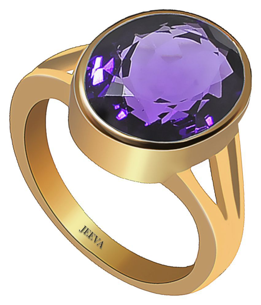 Jeeva certified natural Amethyst 6.25 Ratti or 5.65 Cts stone Ring in panchdhatu metal