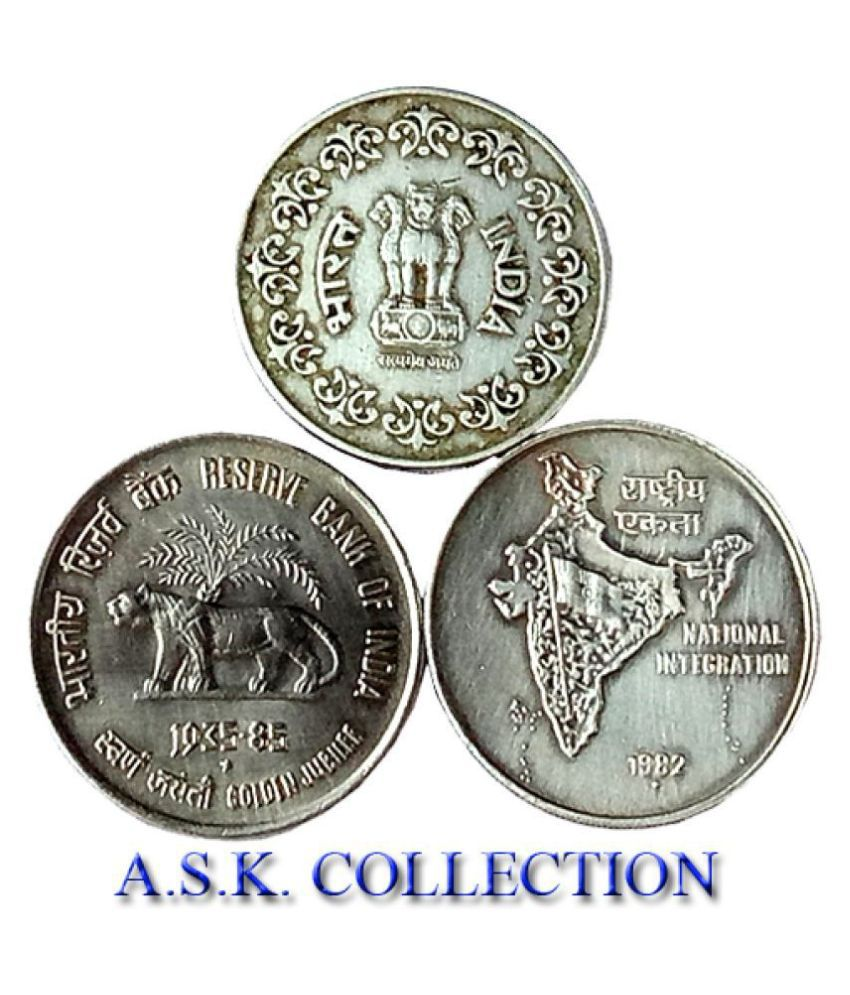 is 50 paise coin valid
