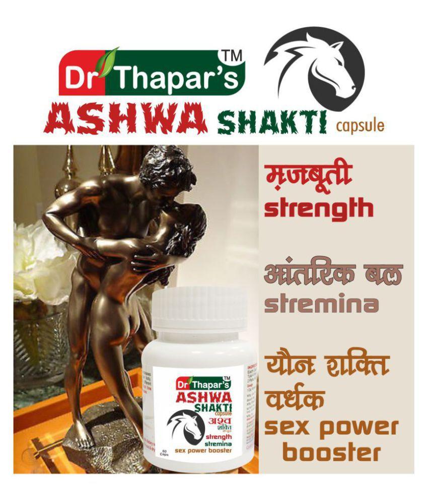 Dr. Thapar's ASHWA SHAKTI SEX POWER 60 Capsule 500 mg