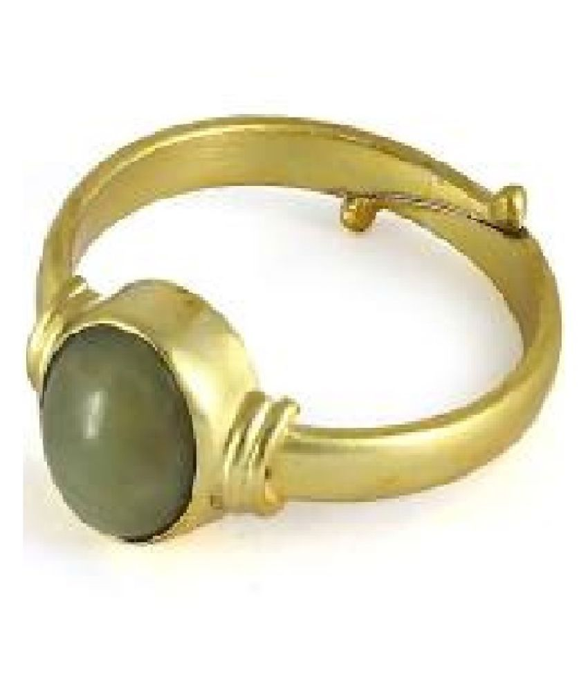6.25 carat Cat's Eye Gold Plated Ring by  KUNDLI GEMS