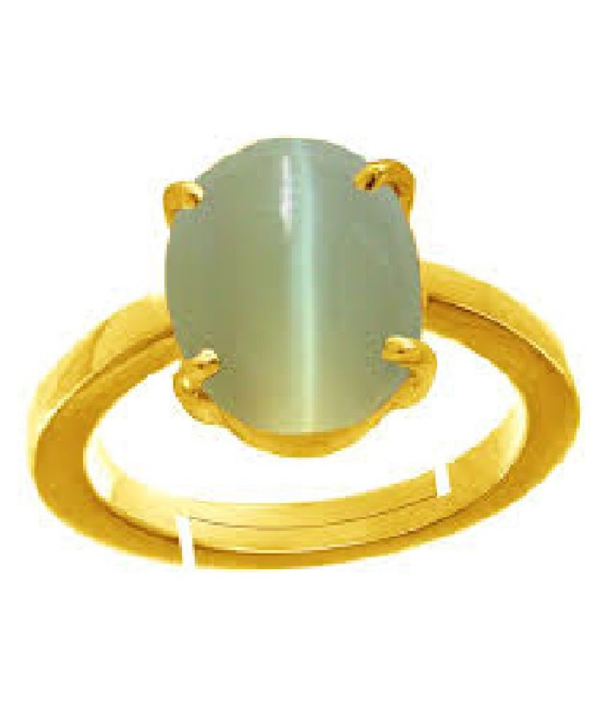 Gold Plated Cat's Eye Stone Ring 9.25 carat by Ratan Bazaar
