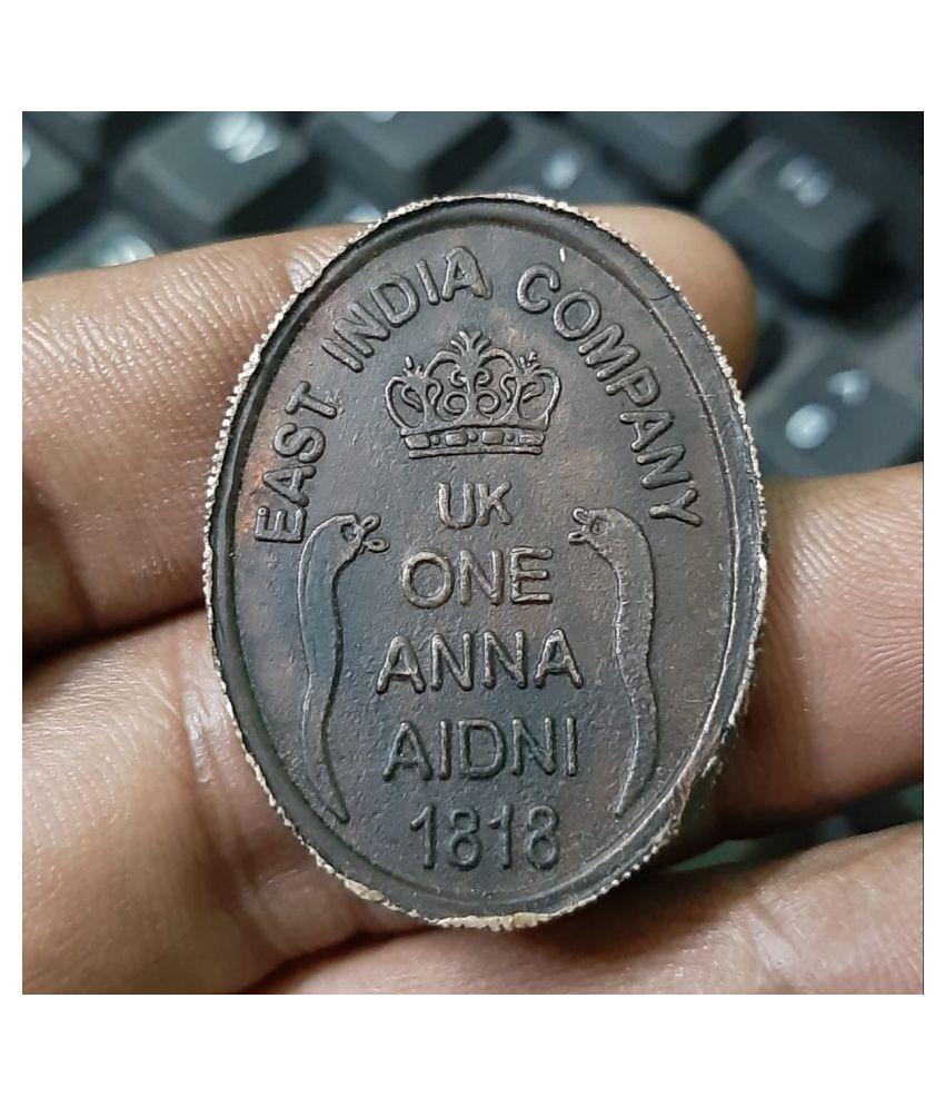 RARE RARE ONE ANNA EAST INDIA COIN 1818 15 GRAM WEIGHT