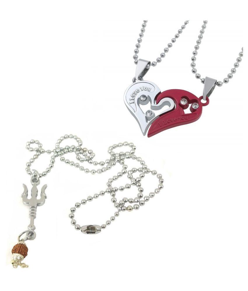 Stylewell CMB7070 Combo Of Brown Beads Rudraksha Lord Shiva Trishul Mahadev Bolenath Mahakal Locket And Valentine's Day I Love You Broken Heart Love Couple 2 In 1 Duo Pendant Necklace With Chain\n