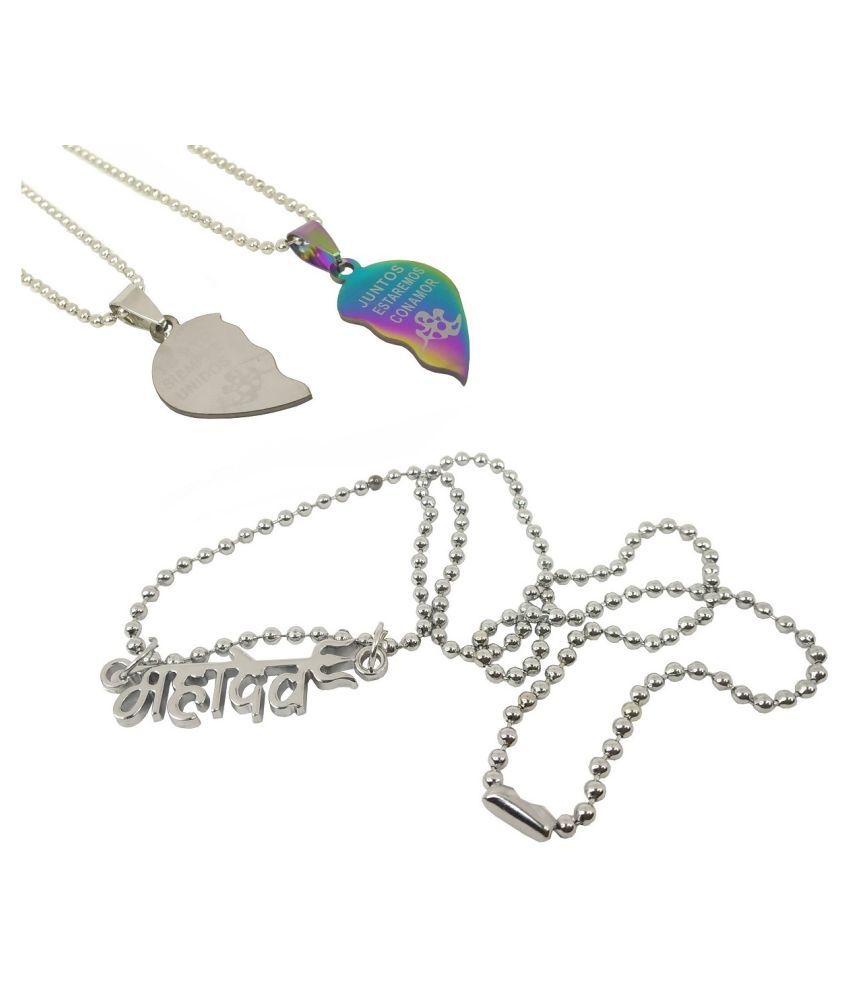 Stylewell CMB7088 Combo Of Metal Fancy & Stylish Lord Shiva Trishul Mahadev Bolenath Mahakal Locket And Valentine's Day I Love You Broken Heart Love Couple Duo 2 In 1 Pendant Necklace With Chain\n