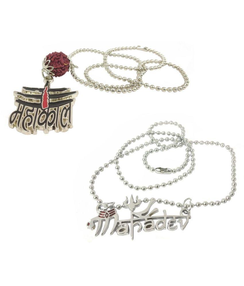 Stylewell Unisex CMB7017 Combo Of Solid Metal Fancy & Stylish Brown Beads Rudraksha Lord Shiva Trishul Mahadev Bolenath Mahakal Locket Pendant Necklace With Chain