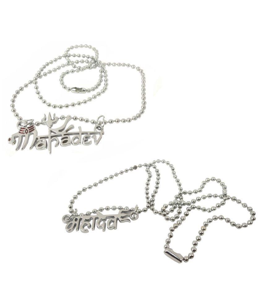 Stylewell Unisex CMB7035 Combo Of Solid Metal Fancy & Stylish Lord Shiva Trishul Mahadev Bolenath Mahakal Locket Pendant Necklace With Chain Religious Spiritual Jewellery Set