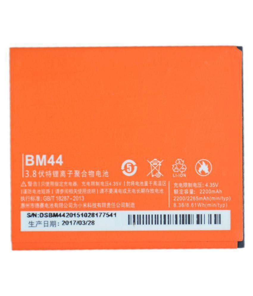 Xiaomi Redmi 2 Mi 2S 2200 mAh Battery by Mobacc