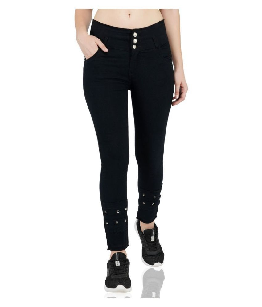 Essence Denim Jeans - Black