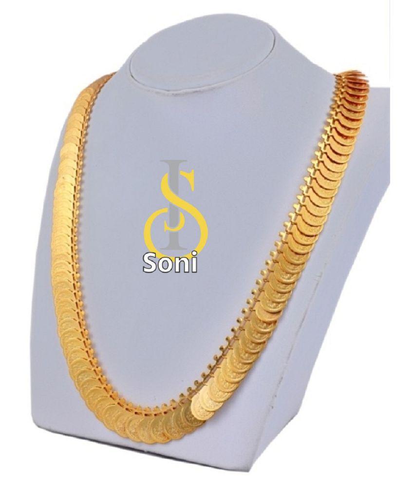 SHANKH-KRIVA Brass Yellow Contemporary/Fashion Necklaces Set Choker