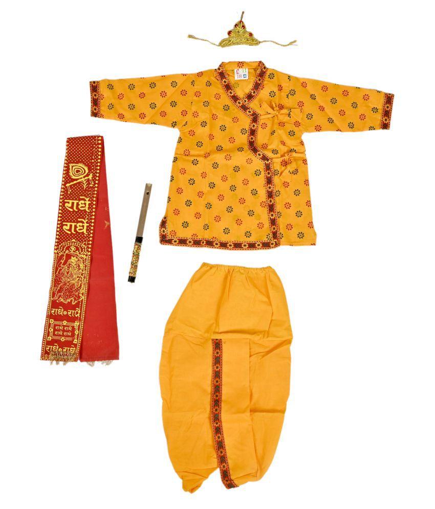 Arshia Fashions Boys and Girls Dhoti Kurta Krishna Kids Costume Ethnic Wear Dress (Pack of 5 - Kurta, Dhoti, Bansuri, Mor Pankh Mukut, Bandhni Patka)