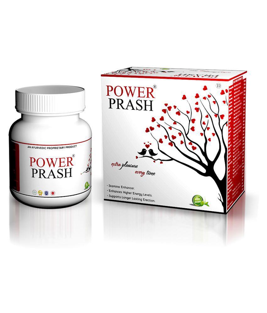 Original Power Prash to Increase Strength & Stamina for physical and mental health Paste 250 gm