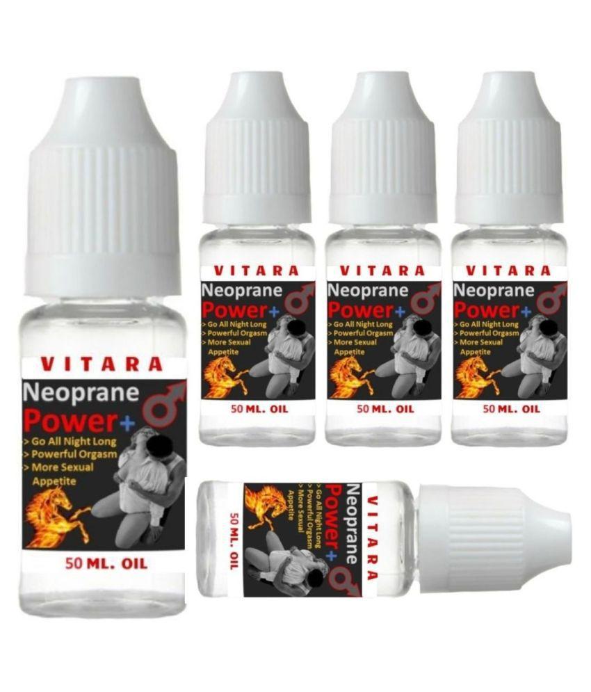 Hindustan Herbal neoprane oil 250 ml Pack of 5
