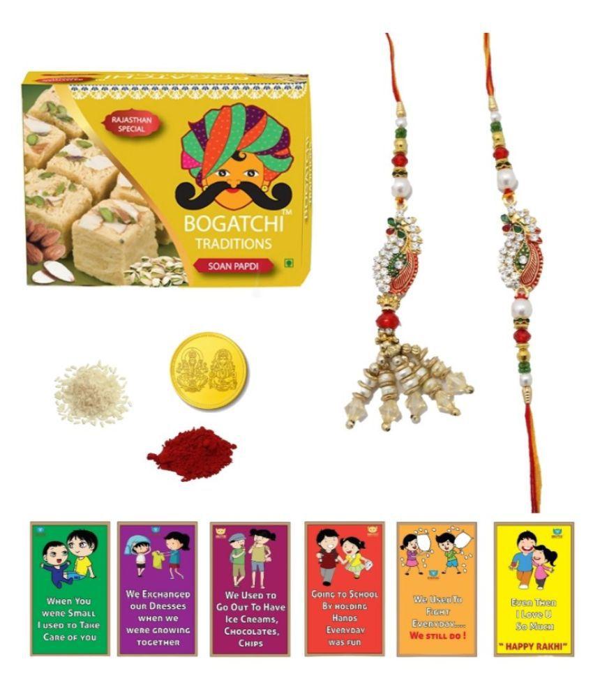 BOGATCHI Assorted Box Lumba Rakhi |Lumba Rakhi with Sweets 200 gm